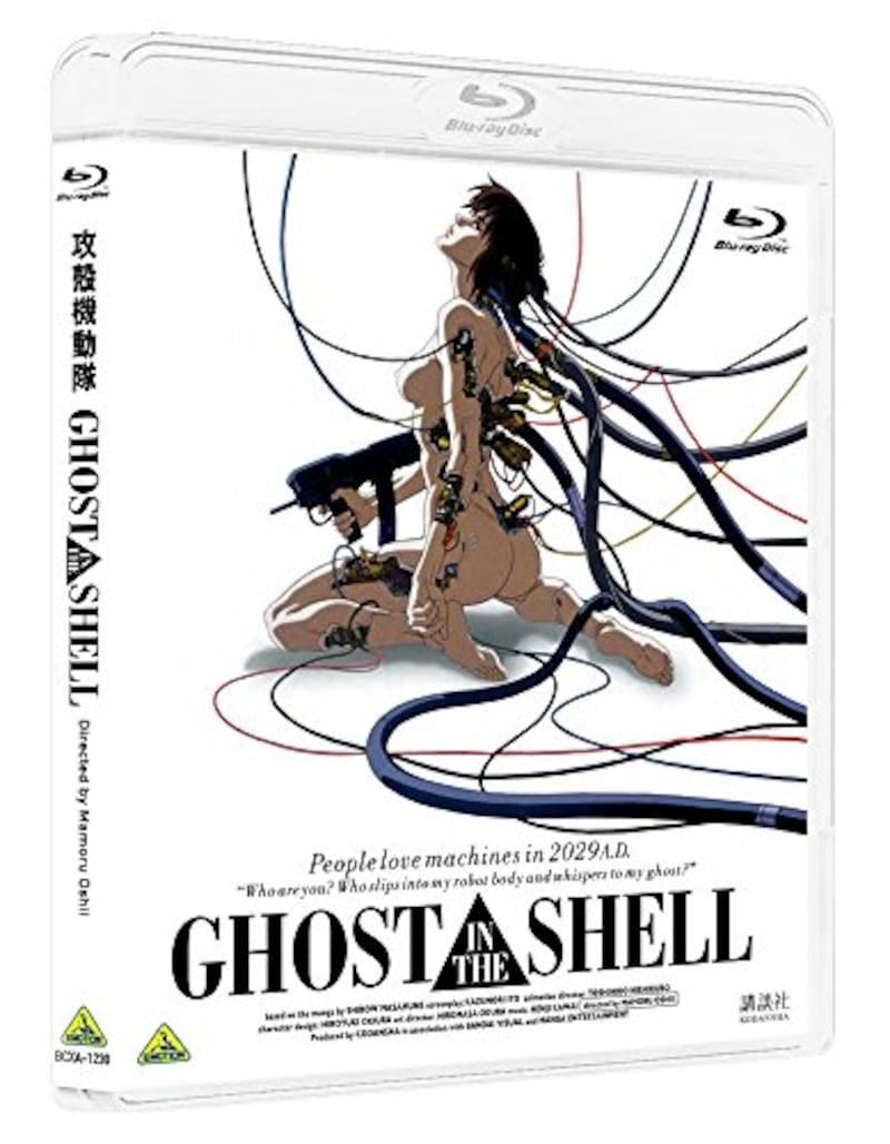 バンダイビジュアル,GHOST IN THE SHELL/攻殻機動隊(Blu-ray)