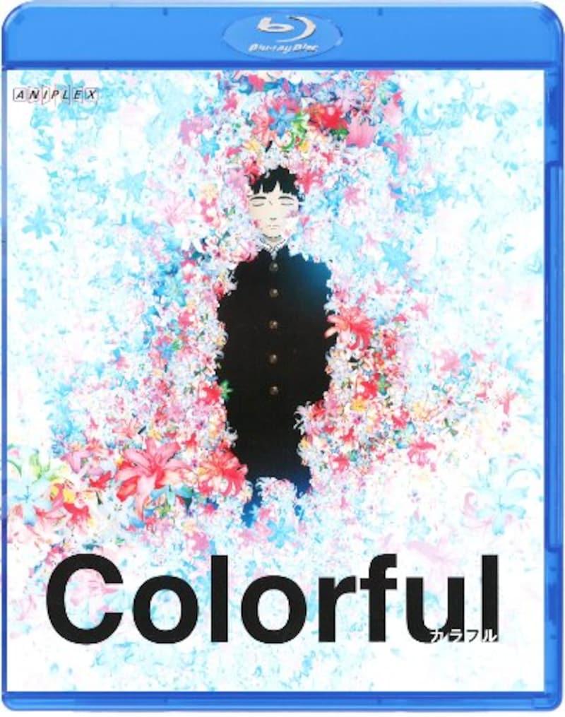アニプレックス,カラフル(Blu-ray)