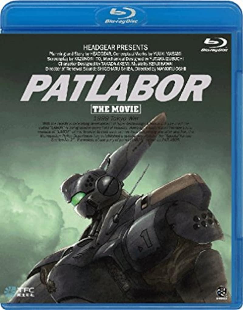 バンダイビジュア,機動警察パトレイバー 劇場版(Blu-ray)