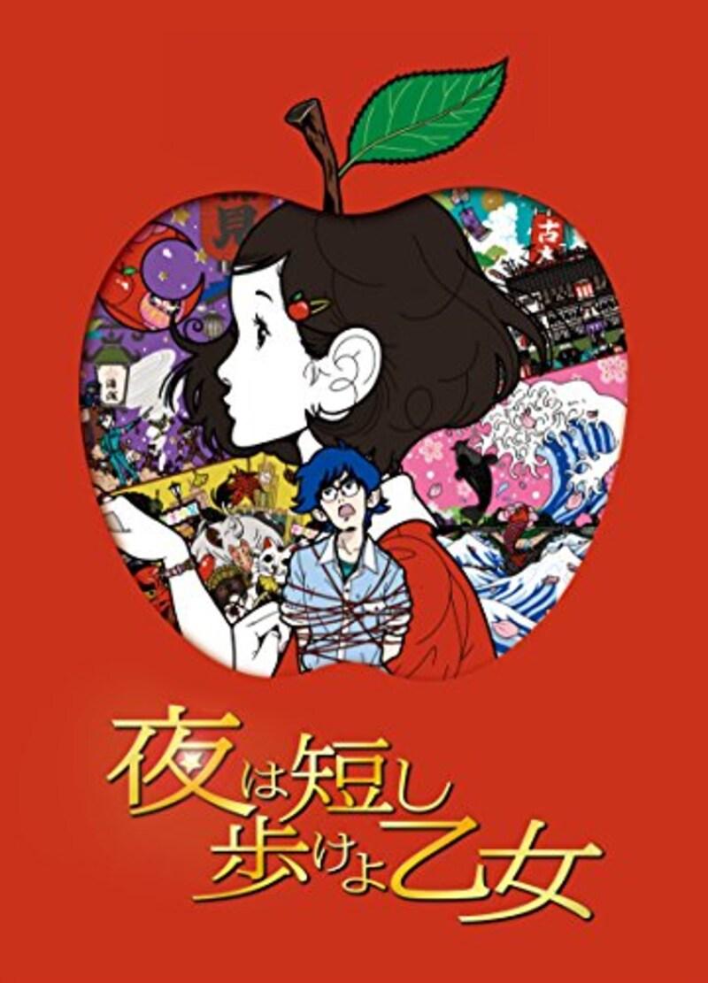東宝,夜は短し歩けよ乙女(Blu-ray)