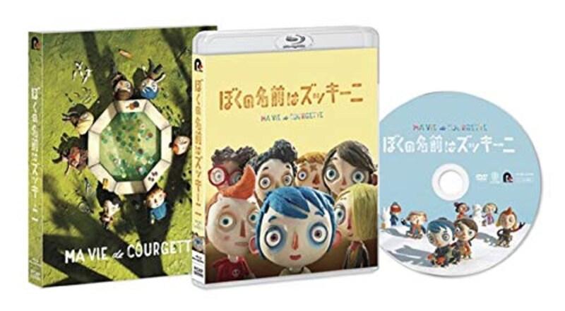 ポニーキャニオン,ぼくの名前はズッキーニ(Blu-ray)