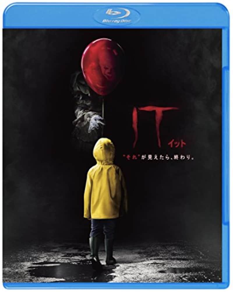 """ワーナー・ブラザース・ホームエンターテイメント,IT/イット """"それ""""が見えたら、終わり(Blu-ray)"""