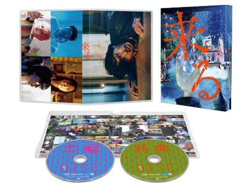 東宝,来る(Blu-ray)