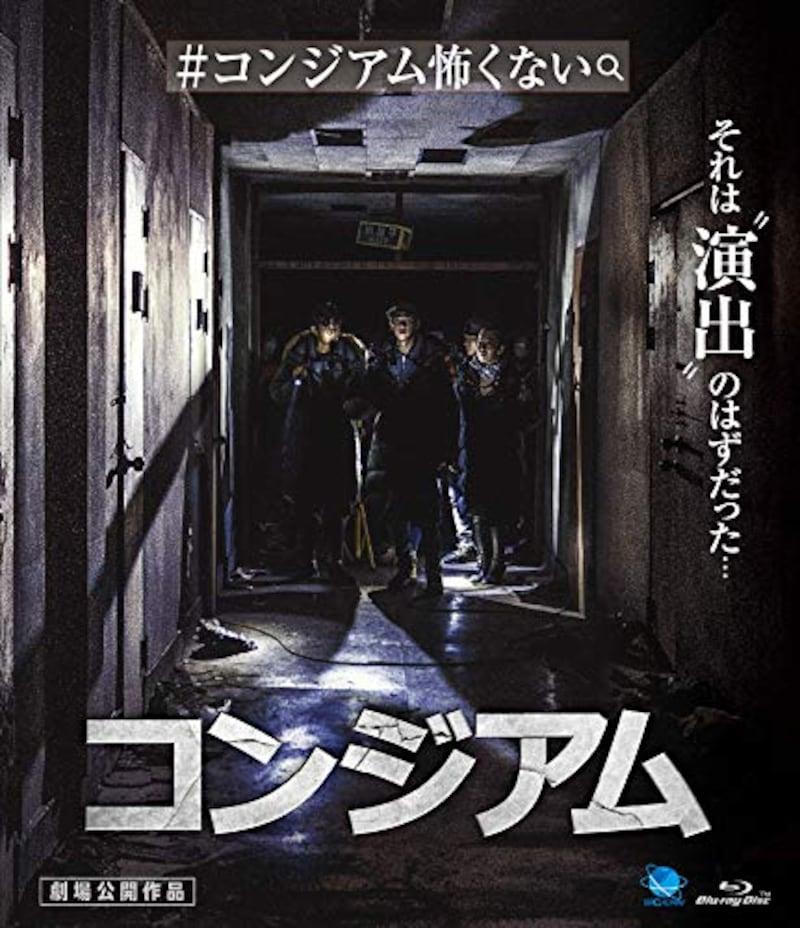 ブロードウェイ,コンジアム(Blu-ray)