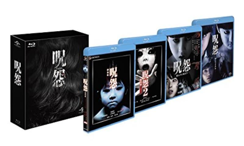 NBCユニバーサル・エンターテイメントジャパン,呪怨BOX(Blu-ray)