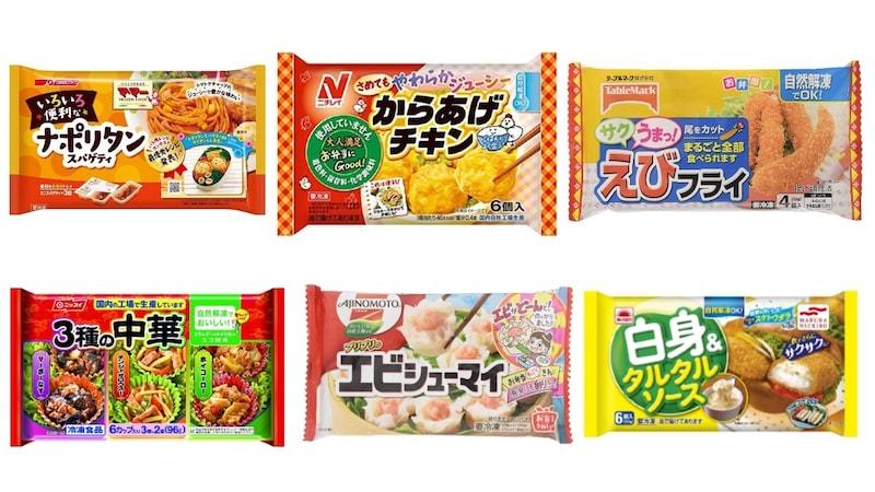 【2021】お弁当用冷凍食品おすすめ人気ランキング25選|自然解凍が便利!幼稚園児も大人も美味しい商品は?