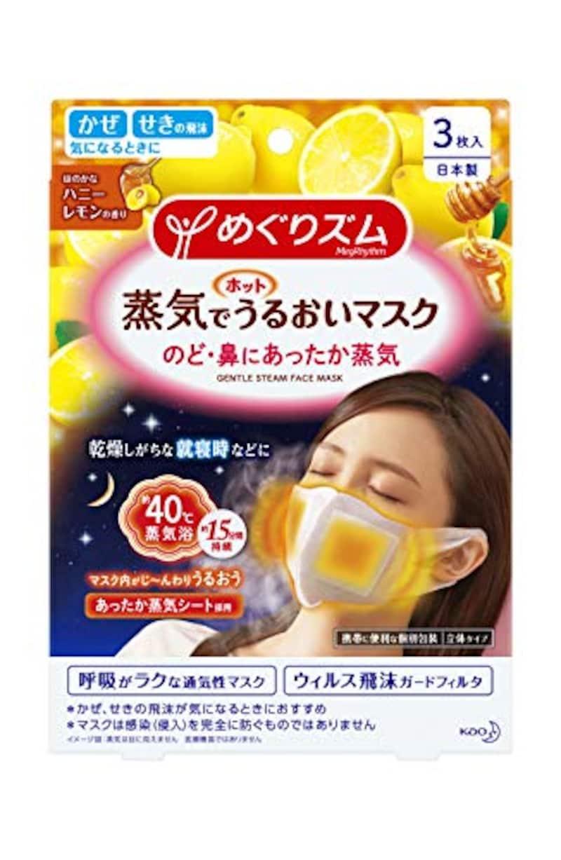 花王,めぐりズム 蒸気でホットうるおいマスク ラベンダーミントの香り ふつうサイズ 3枚入×2