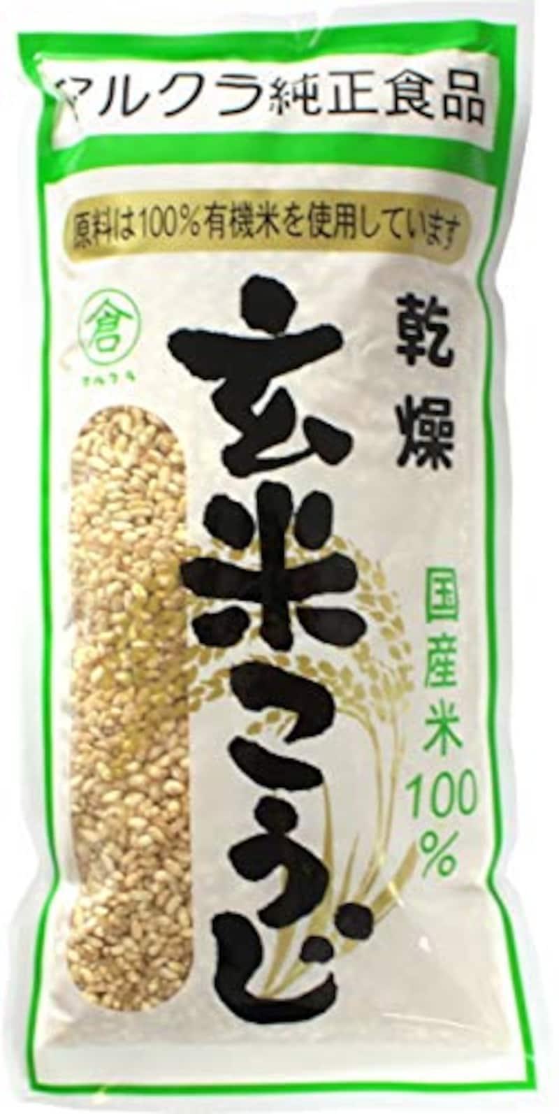 マルクラ,乾燥玄米こうじ 500g