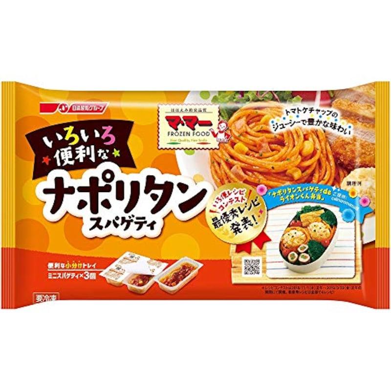 日清フーズ,マ・マー お弁当用スパゲティ ナポリタン