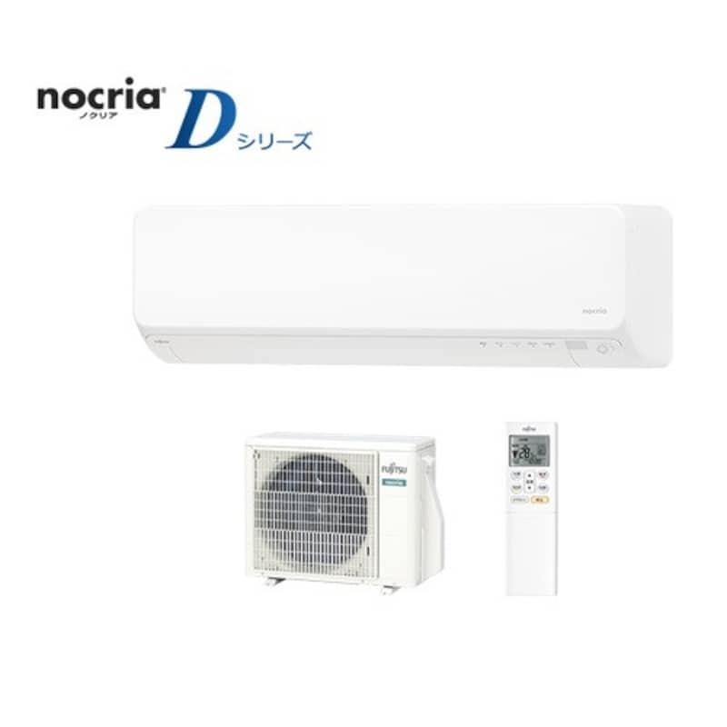 富士通ゼネラル,ノクリア Dシリーズ【2021モデル】,AS-D401L