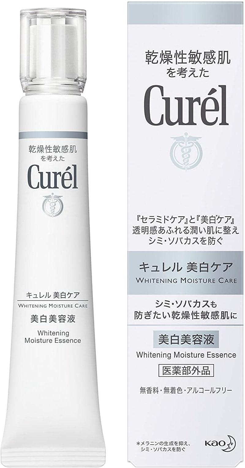 Kao(花王),Curel(キュレル) 美白美容液