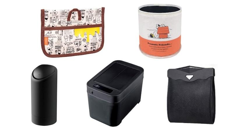 車用ゴミ箱おすすめ15選|おしゃれなアイディア商品や可愛いデザインのものまで!車内を快適に!