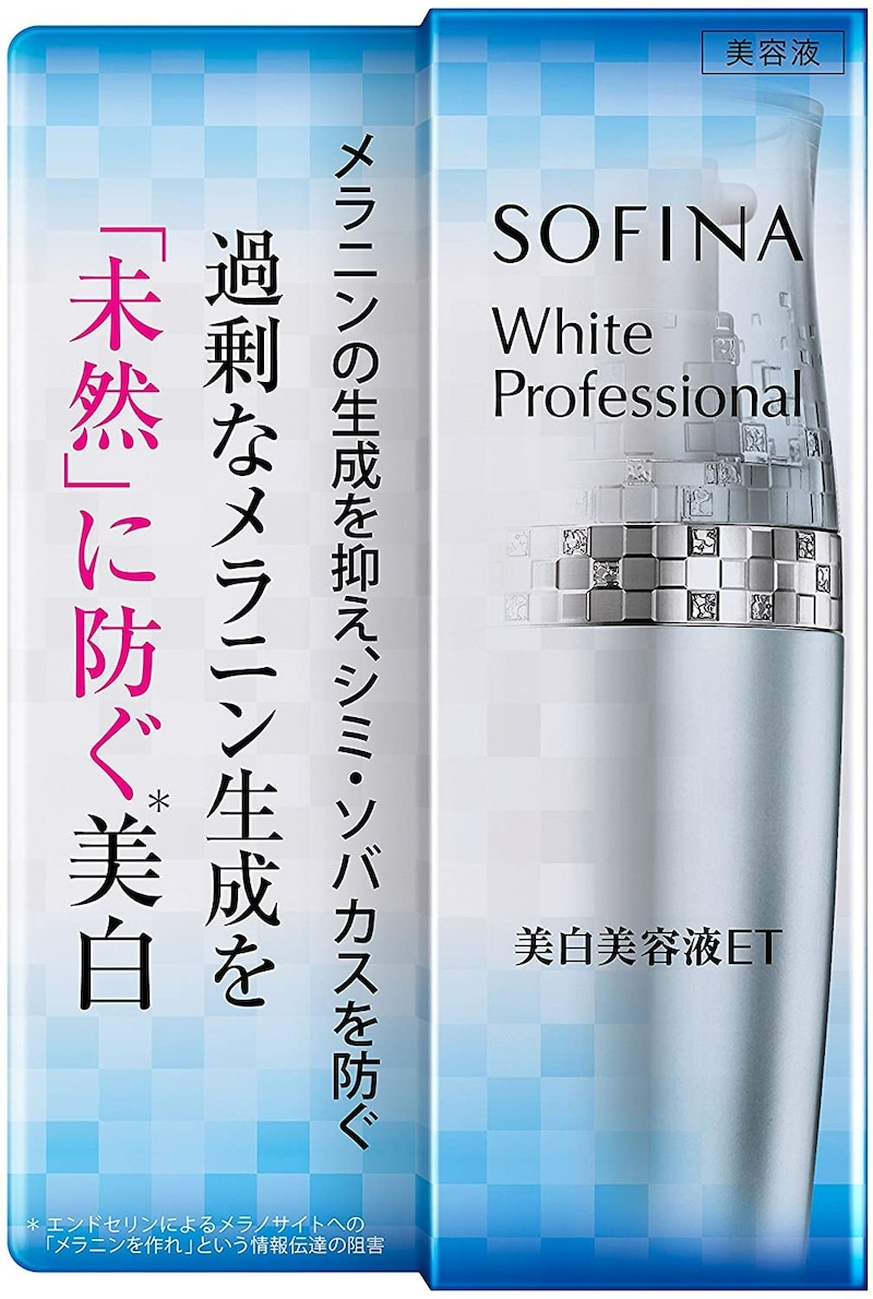 Kao(花王),ソフィーナ ホワイトプロフェッショナル 美白美容液ET