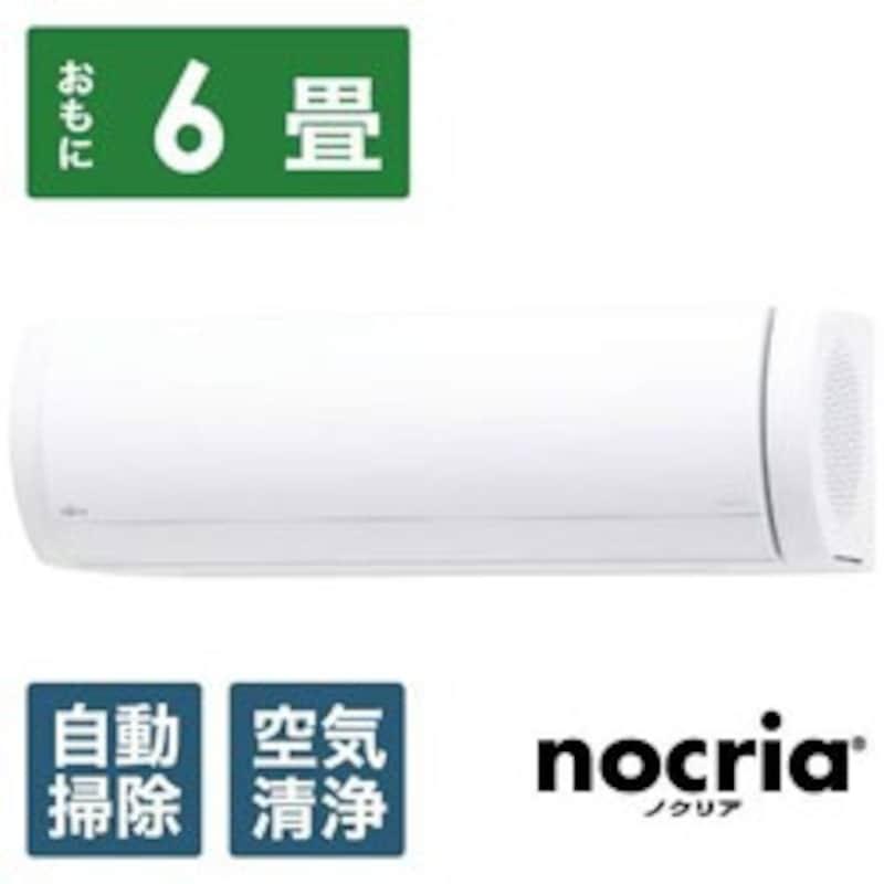 富士通ゼネラル,nocria(ノクリア)Xシリーズ,AS-X221L-W/as-x221l-w