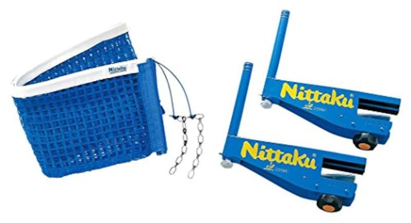 ニッタク,卓球 ネット用 I.N. サポート&ネットセット