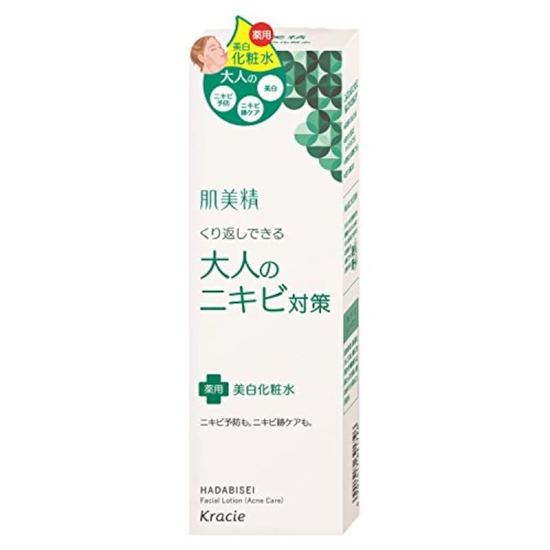 Kracie(クラシエ),肌美精 大人のニキビ対策 薬用美白化粧水