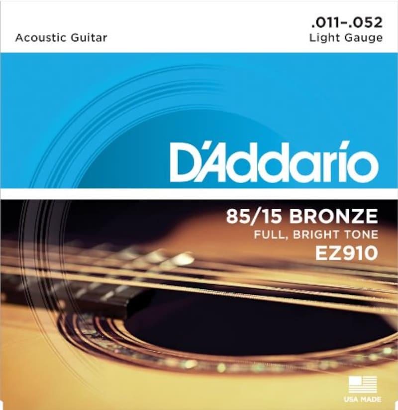 D'Addario, アコースティックギター弦 85/15アメリカンブロンズ Light .011-.052 EZ910
