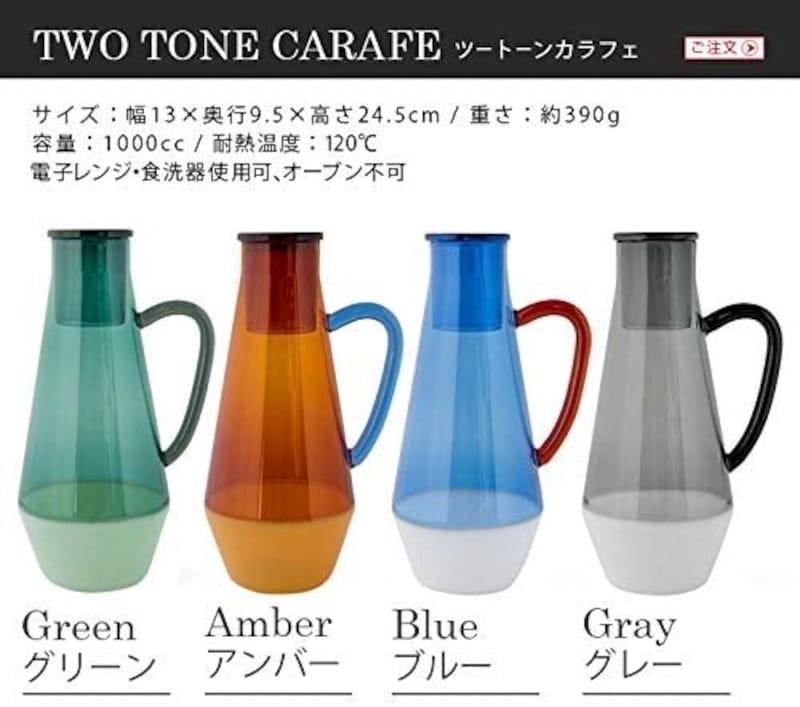 amabro(アマブロ),TWO TONE CARAFE(ツートーンカラフェ)