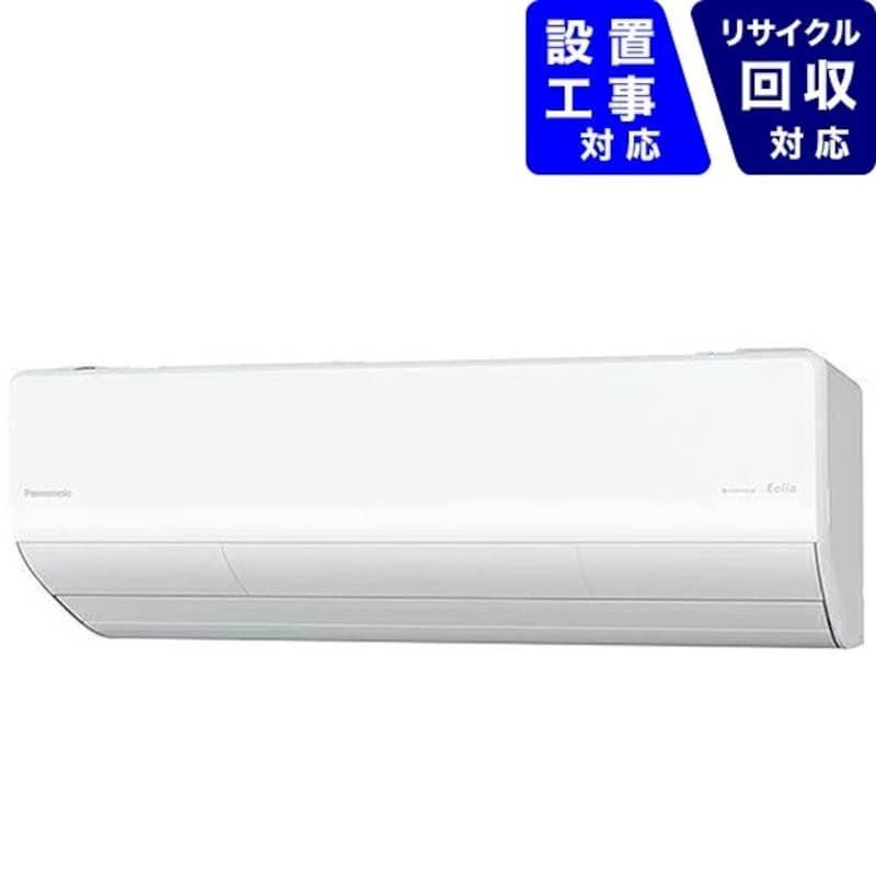 パナソニック(Panasonic),エオリア Xシリーズ クリスタルホワイト 2021年モデル,CS-X281D-W