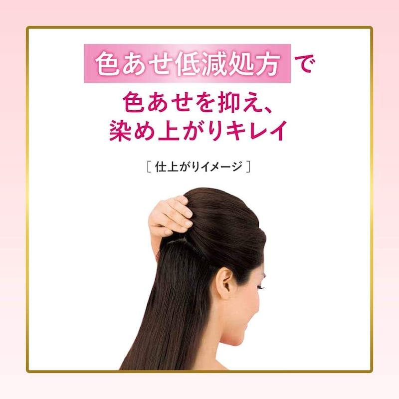 hoyu(ホーユー),Bigen(ビゲン) 香りのヘアカラークリーム