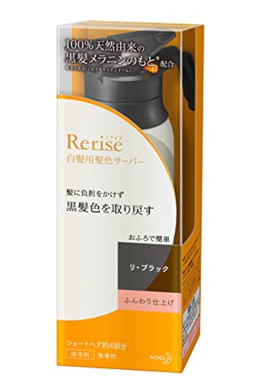 Kao(花王),Rerise(リライズ) 白髪用髪色サーバー