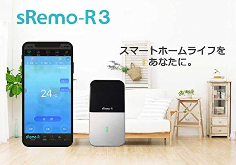 sRemo,sRemo-R3