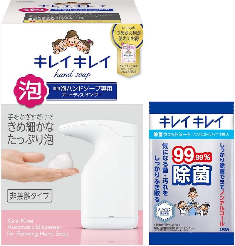 キレイキレイ,【医薬部外品】 薬用 泡ハンドソープ専用オートディスペンサー