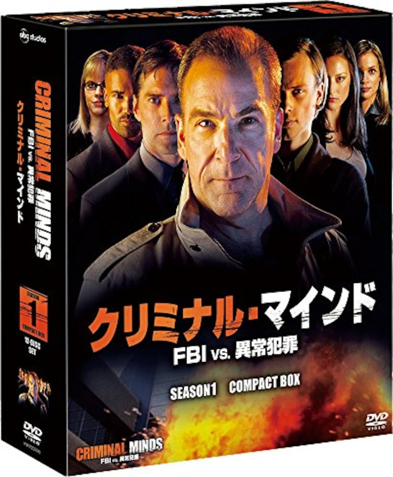ウォルト・ディズニー・ジャパン株式会社,クリミナルマインド/FBI vs. 異常犯罪 シーズン1(DVD)