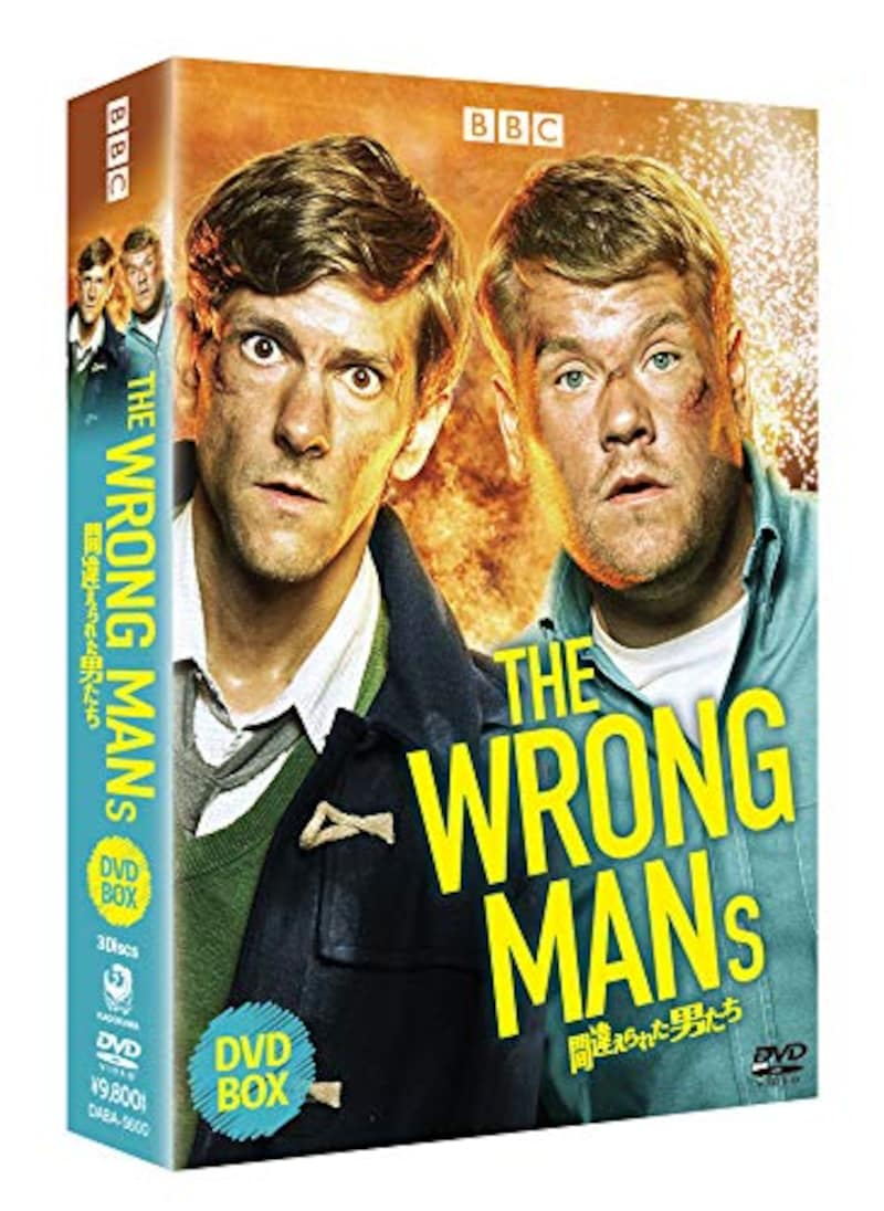 角川書店,THE WRONG MANS/間違えられた男たち(DVD)