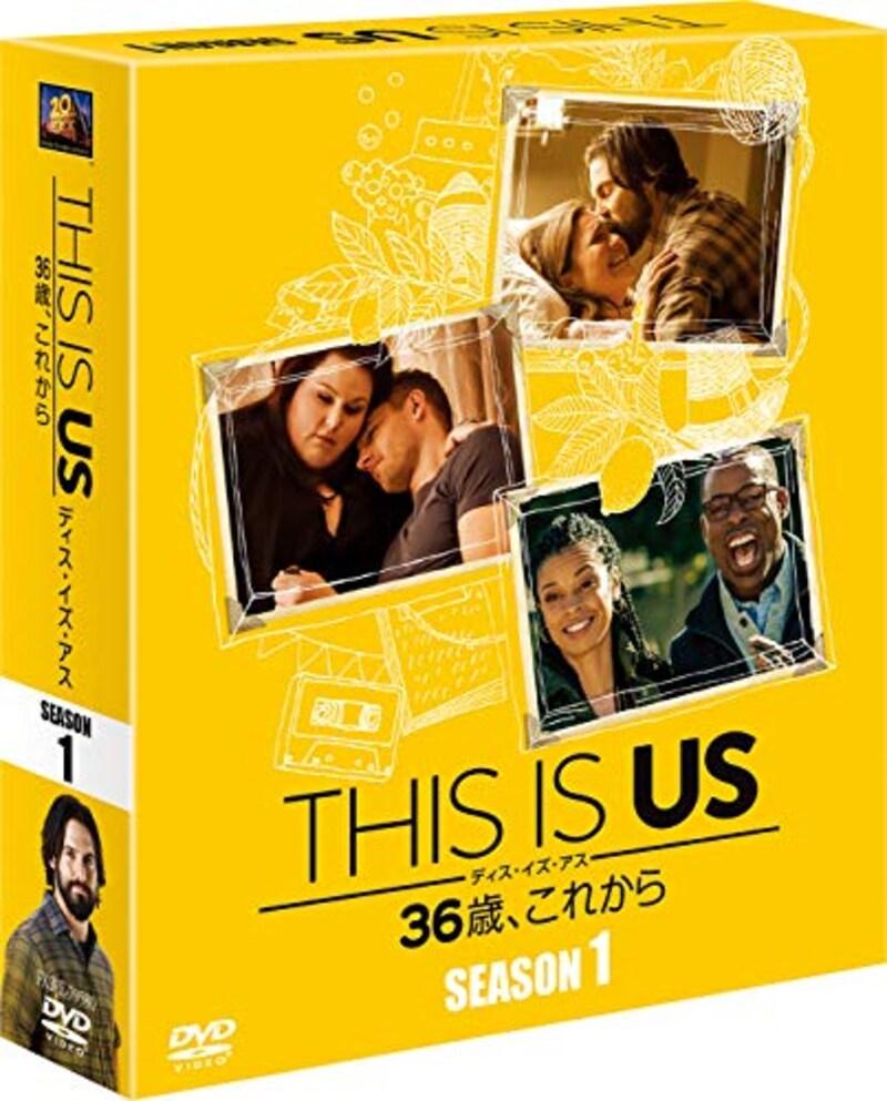 ウォルト・ディズニー・ジャパン株式会社,THIS IS US/ディス・イズ・アス 36歳、これから シーズン1(DVD)