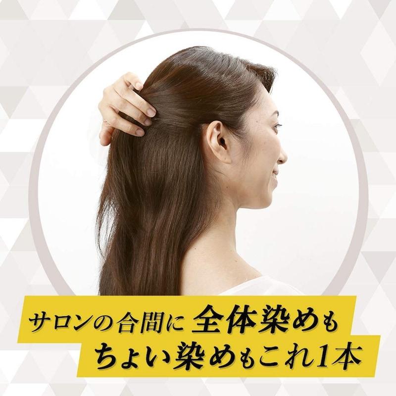 hoyu(ホーユー),CIELO(シエロ) ムースカラー