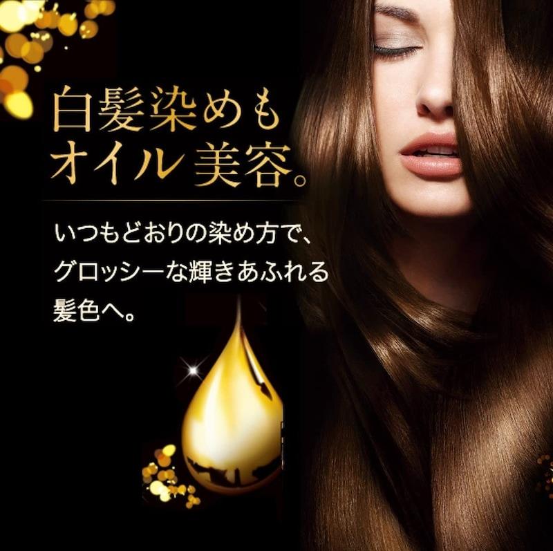syoss(サイオス株式会社),oleo cream(オレオクリーム) 白髪染め