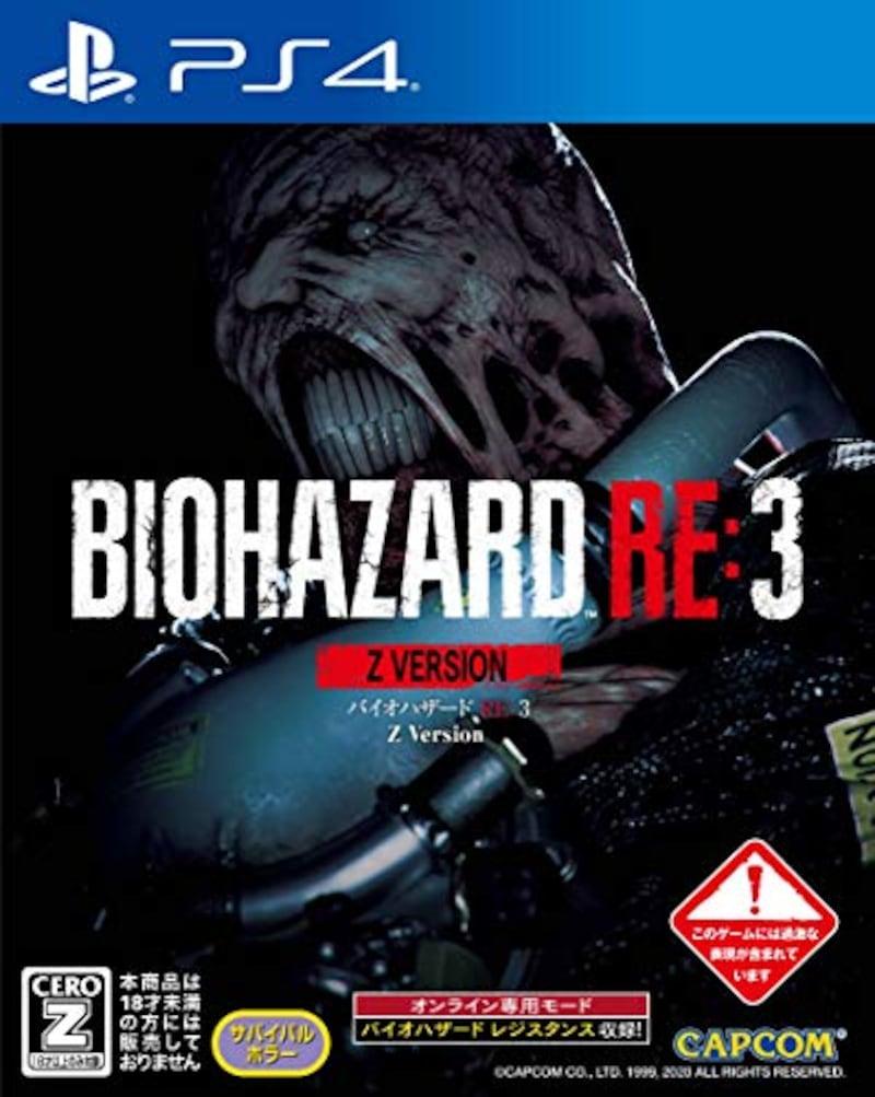 カプコン,BIOHAZARD RE:3 Z Version