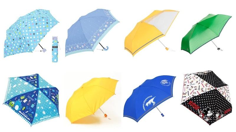 子ども用折りたたみ傘のおすすめ人気ランキング16選 ワンタッチ式なら開閉が簡単!安全な商品の選び方も