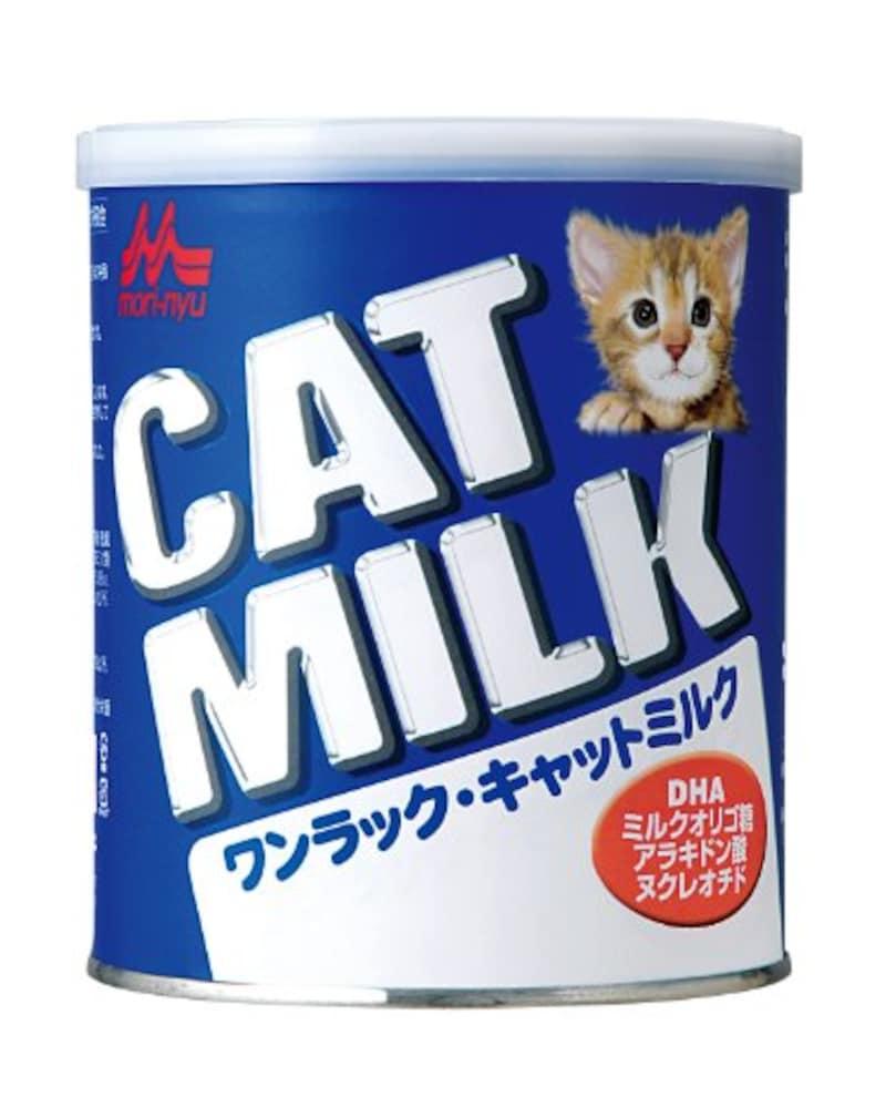 ワンラック,キャットミルク