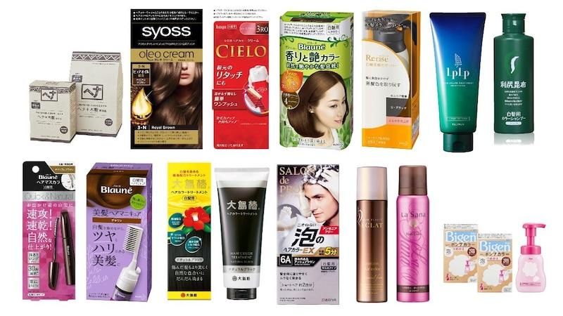 【全種比較】白髪染めおすすめ人気ランキング31選|市販を含むタイプ別!メンズ・レディース品を紹介