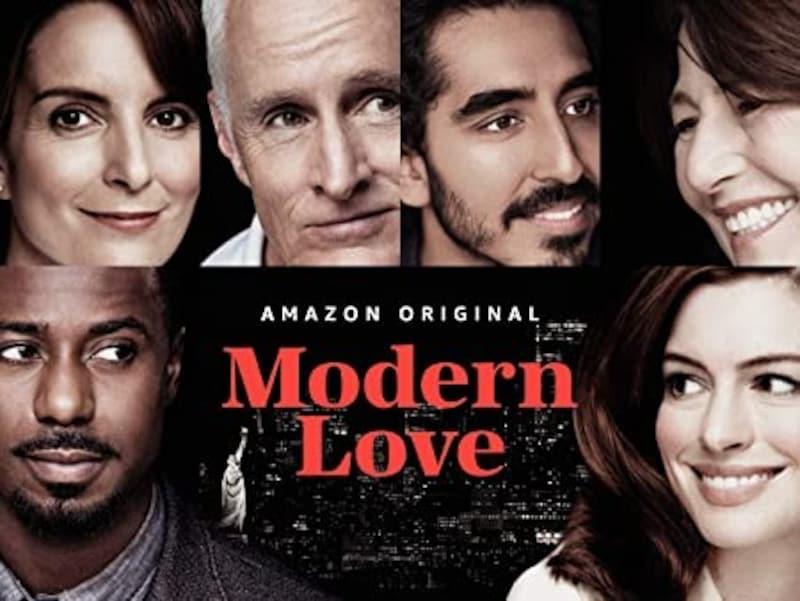Modern Love/モダン・ラブ ~今日もN.Yの街角で