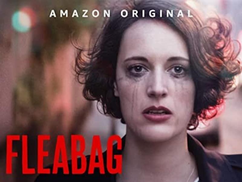 Fleabag/フリーバッグ