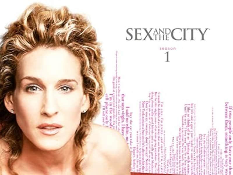 SEX AND THE CITY/セックス・アンド・ザ・シティ