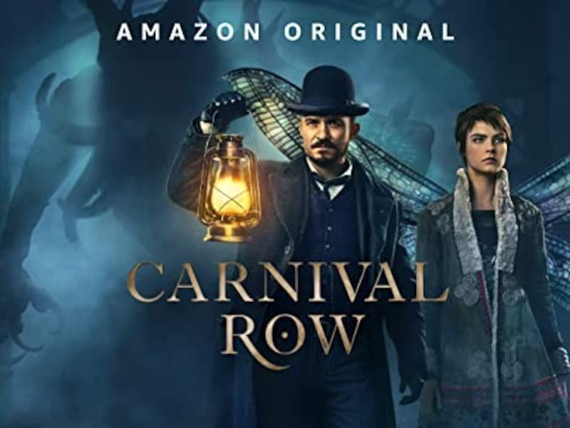 CARNIVAL ROW/カーニバル・ロウ
