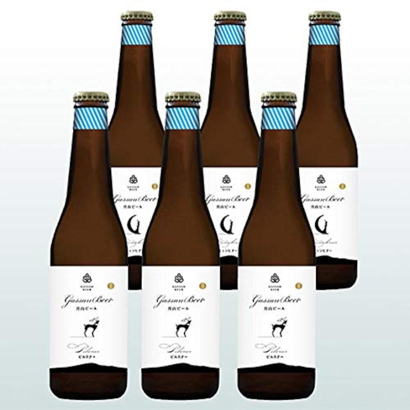 西川町総合開発株式会社,地ビール 月山
