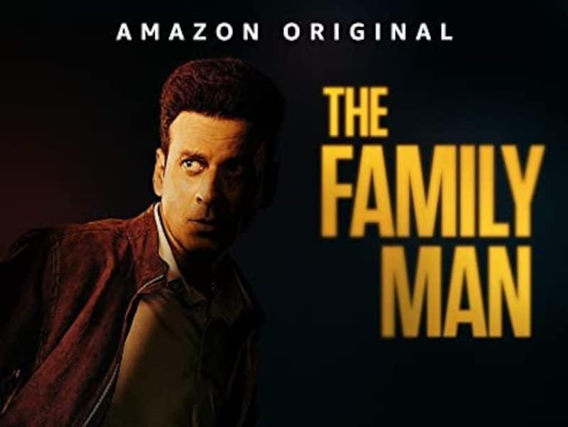 THE FAMILY MAN/ファミリー・マン