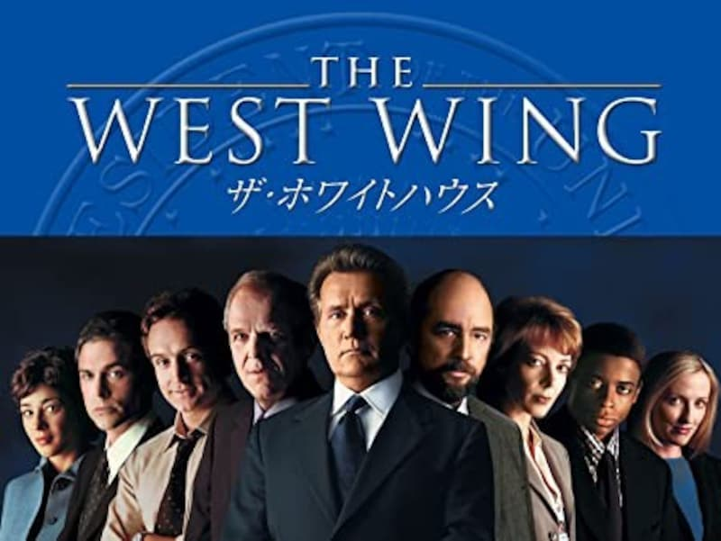 The West Wing/ザ・ホワイトハウス