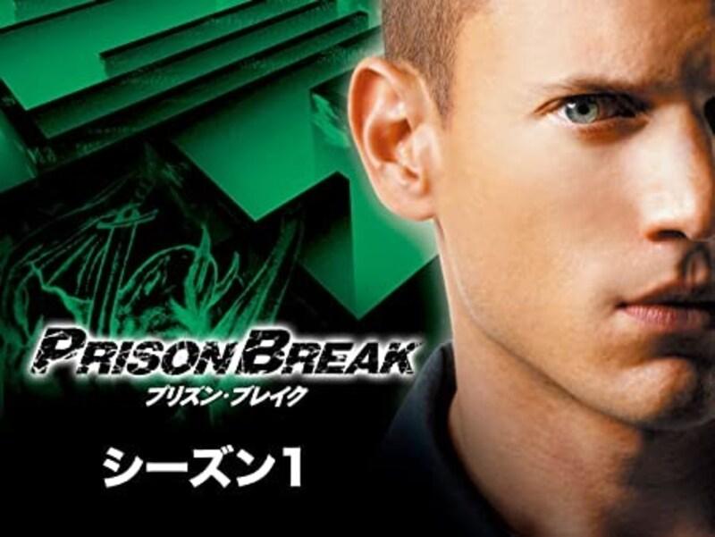 PRISON BREAK/プリズン・ブレイク