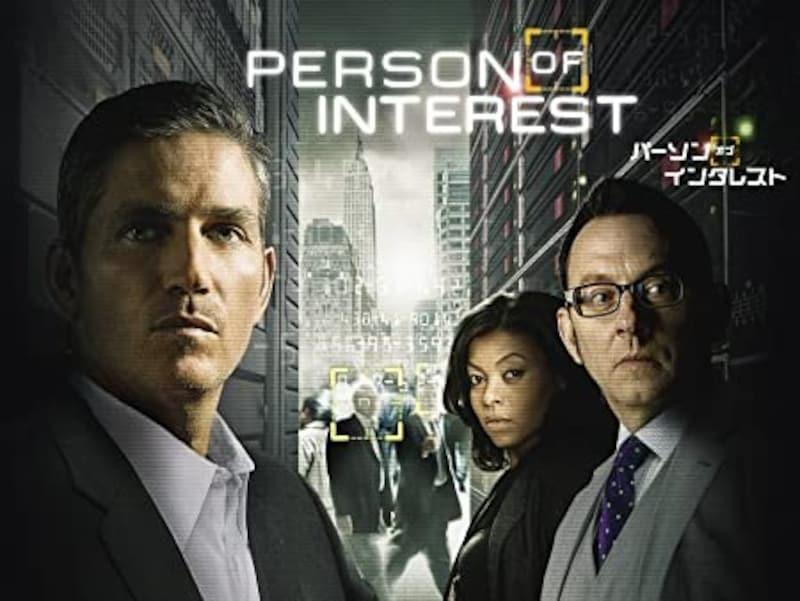 PEASON OF INTEREST/パーソン・オブ・インタレスト