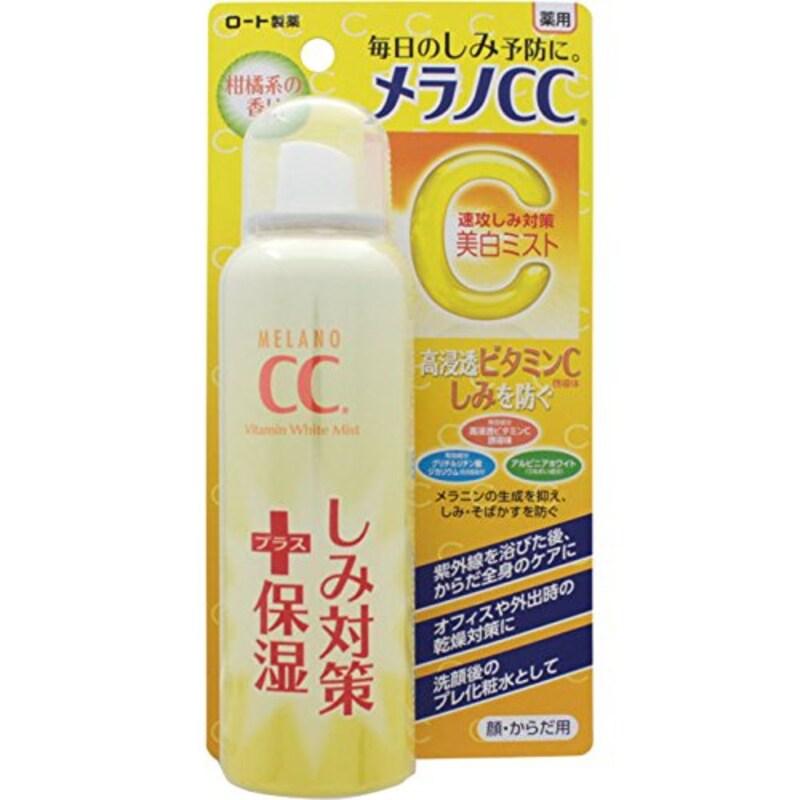 ロート製薬,メラノCC美白ミスト化粧水