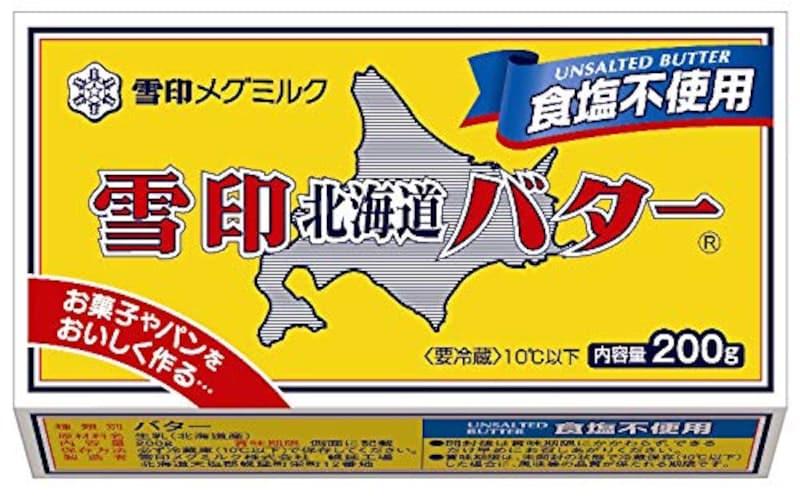 雪印,北海道バター食塩不使用 200g