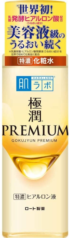 肌ラボ,極潤プレミアム ヒアルロン液 化粧水