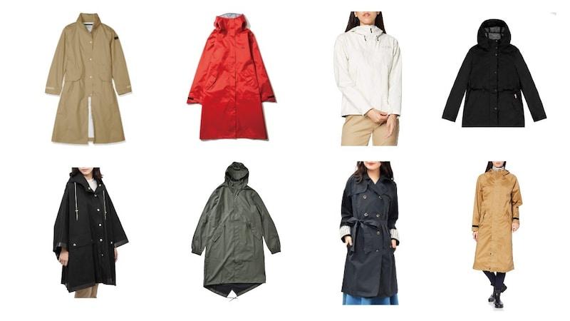 レディースレインコートおすすめ25選|人気ブランドからプチプラまで紹介!雨の日の通勤・通学や送迎に