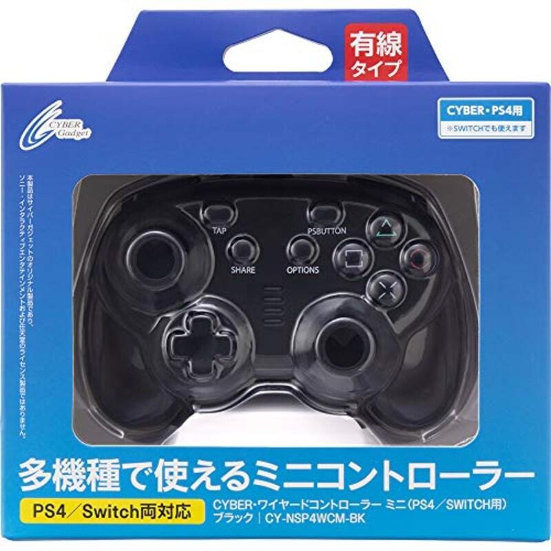 サイバーガジェット,ワイヤードコントローラー ミニ( PS4/SWITCH 用),CY-NSP4WCM-BK
